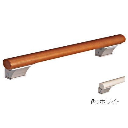 オーバル移動手摺 ホワイト 450mm 655RC-450-WH
