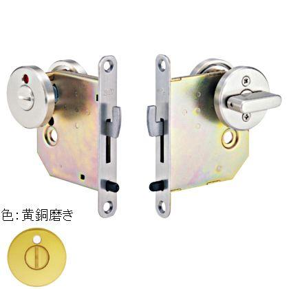 623サムタン引戸表示錠 黄銅磨き  623-40-2