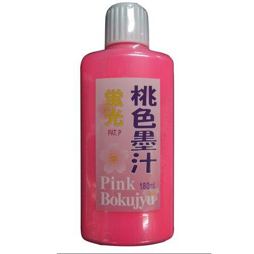 蛍光桃色墨汁 (180ML)