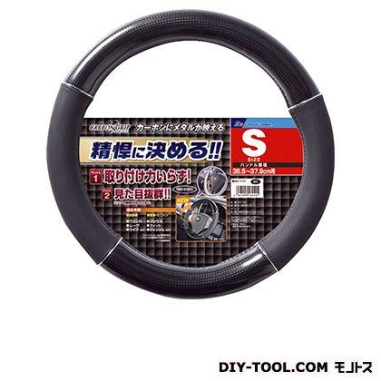 ボンフォーム カーボングリップ S  S 6817-01