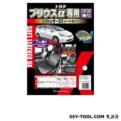 ソフトレザーDX W7-32 BK (4450-55)