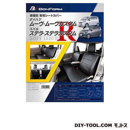 ソフトレザーRM4-36ムーヴBK   4497-87