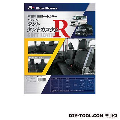 ソフトレザーR M4-40タント BK   4497-61