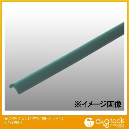 安心クッションL字型/細 グリーン  5488900