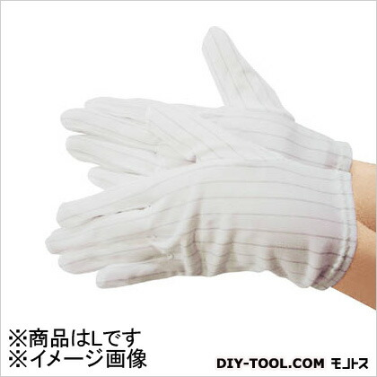 カスタム 静電防止手袋   AS302L