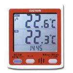 カスタム 無線温度計 RT100 1個   RT100 1 個