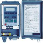 自動散水制御機器 コントローラ   RSC1WP