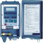 自動散水制御機器 コントローラ   RSC2WP
