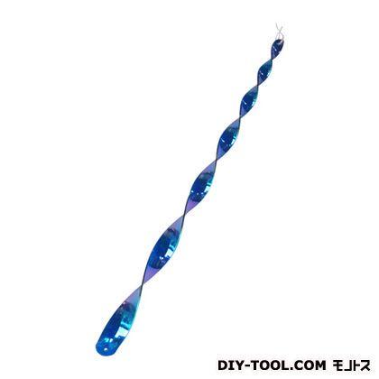 防鳥トルネード(BR) ブルー 全長49cm