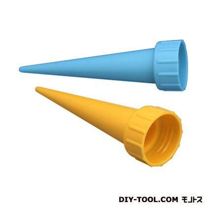 リサイクル・給水くん ブルー・イエロー 径3.8cm×全長10.6cm