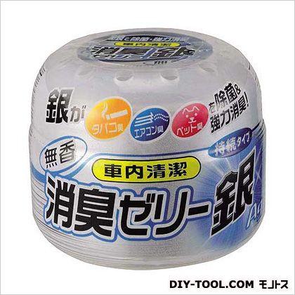 車内清潔消臭ゼリー 銀 無香 消臭剤 シルバー H56×W68×D68(mm) D7