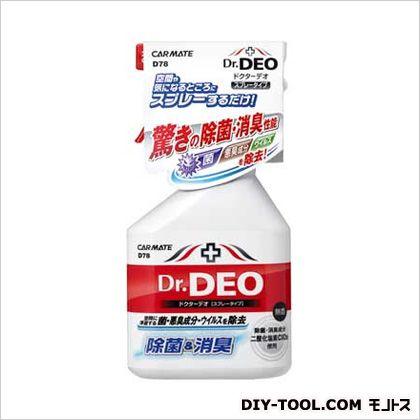 カーメイト ドクターデオ スプレータイプ 無香 消臭剤  H180×W90×D40(mm) D78