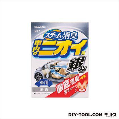 車内清潔 スチーム消臭 車内のニオイ用 銀 無香 消臭剤 (D37)