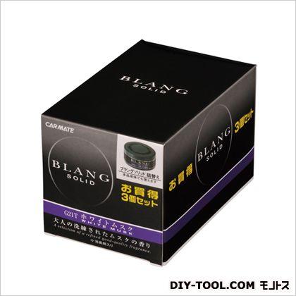ブラングソリッド詰め替え3P ホワイトムスク 芳香剤 ブラック (G21T)