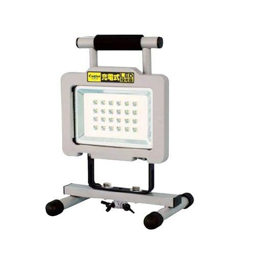 充電式LED投光器   CLP-800LRB
