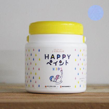 Jカラー HAPPYペイント KIDS 水性塗料 スマートブルー 500ml