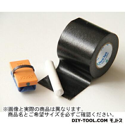 黒板に変身!魔法のテープセット (ロングタイプ) 黒 100mm×18m