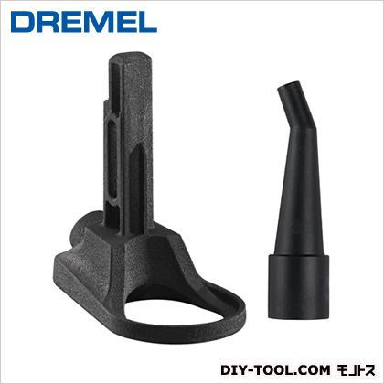 ドレメル TRIO用 コンパクトベースプレート   TR820