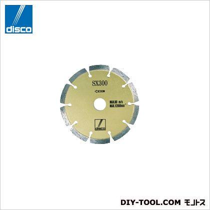 ダイヤモンドカッター 125 石材用(セグメント)  125×2.2×22H SX-300