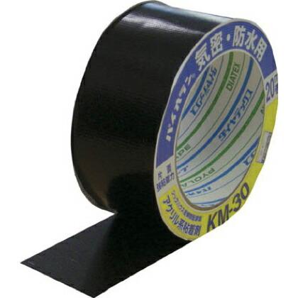 パイオラン防水テープ  50mm×20m KM30BK