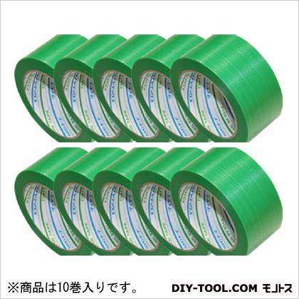パイオラン養生テープ グリーン 50mm×25m (Y-09-GR) 10巻セット