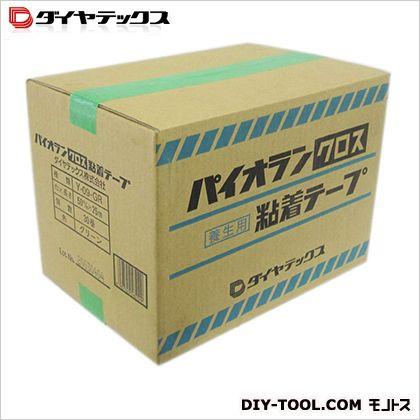 パイオランクロス養生用粘着テープ 緑 50mm×25m Y-09-GR 30 巻
