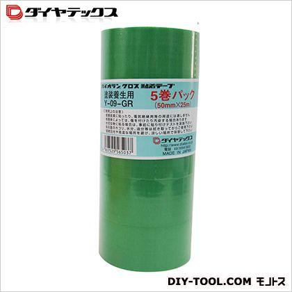 パイオランクロス養生用粘着テープ 緑 50mm×25m (Y-09-GR) 5巻