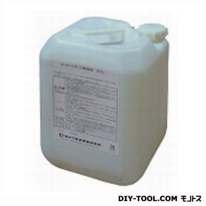 ポータースモーク(スモークマシン)専用液  20L