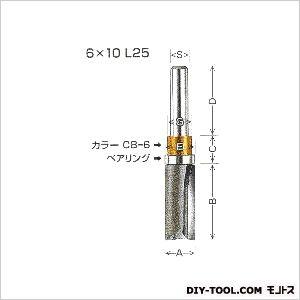 コーナービット ガイドベアリング付ストレート 6×10 L25   GL25