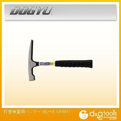 打音検査用ハンマー BL-16 (ピックハンマー)   01591