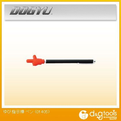 ゆび指示棒 ペン   01405