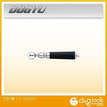 打診棒 ミニ 外壁検査用工具   01390