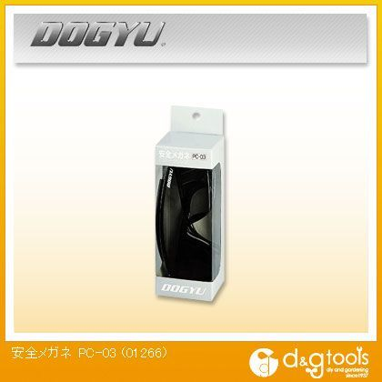 安全メガネ PC-03 (01266)
