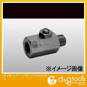 ダイキン ゲージダンパ   DGV03S