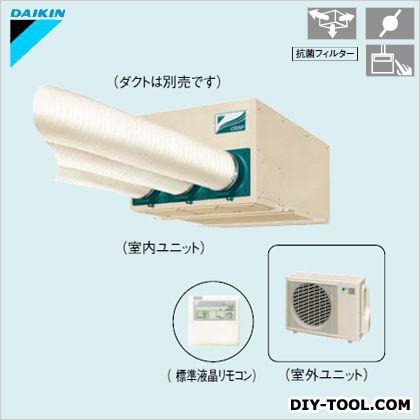セパレート型クリスプ(3人用) (SSDP63B)
