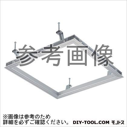 天井点検口 シーリングハッチ 額縁タイプ シルバー 450×450(mm) CFZ345