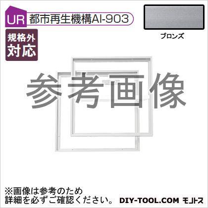 ホーム床点検口 シルバー 450×450(mm) (HFC46)