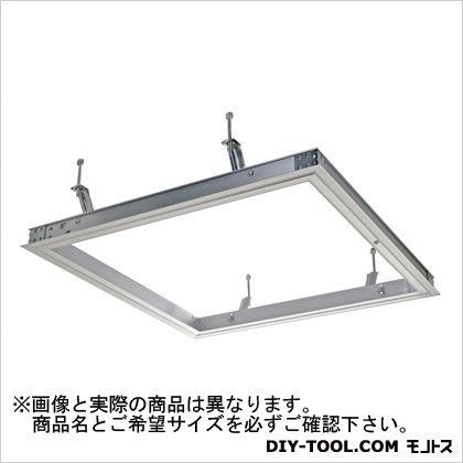 天井点検口 シルバー 47.5×4.7×47.5cm CDZ45