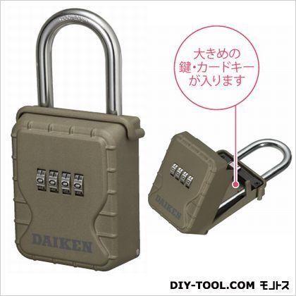 キー保管ボックス  W62mm×H136mm×D30mm DK-N55