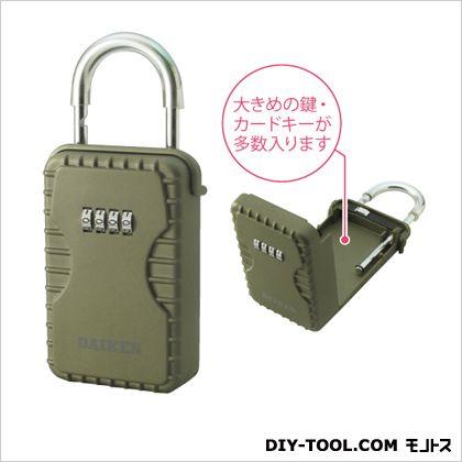 ボックス付南京錠キー保管ボックスDK-N200  W75mm×H182mm×D34mm DK-N200