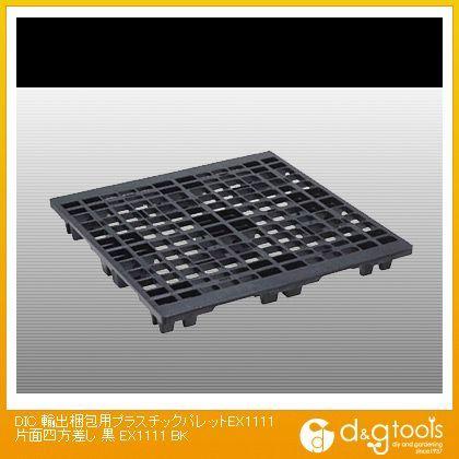 輸出梱包用プラスチックパレット 片面四方差し 黒 (1枚)   EX1111