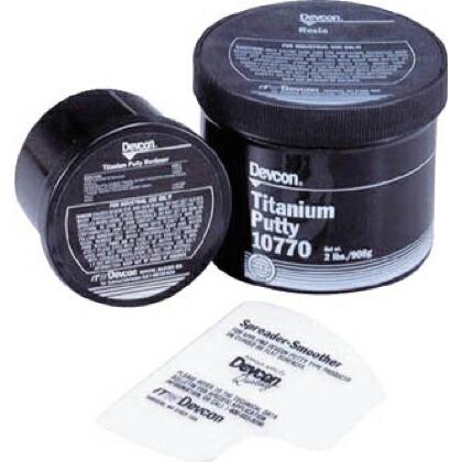 耐摩耗補修剤 チタニウムパテ 2lb(耐摩耗金属用補修剤) 濃?灰?色 900g (10770)