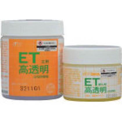高透明コーティング材 ET  300g ET300 1 S