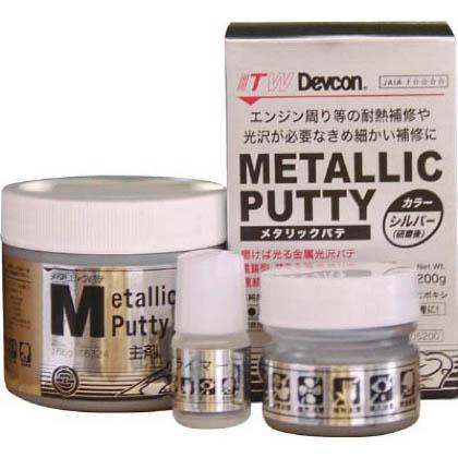 耐熱補修剤 メタリックパテ 灰色 200g 16324 1 S
