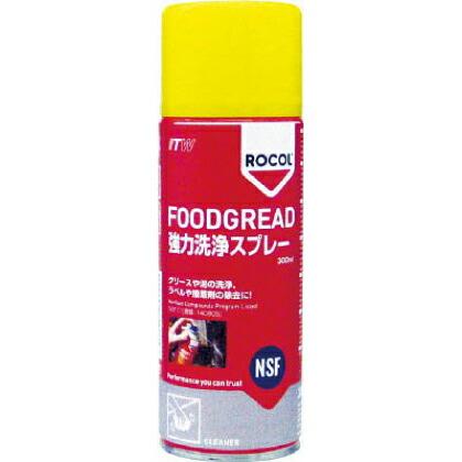 FOODGRADE 強力洗浄スプレー (R34151) 1本