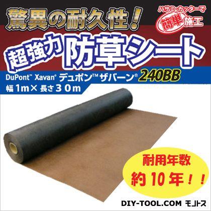 防草シートザバーン   幅1m×長さ30m 240BB