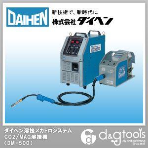 デジタルインバーター制御CO2/MAG自動溶接機 三相200V (DM-500)