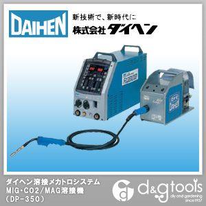 デジタルインバーター制御式MIG・CO2/MAG自動溶接機 三相200V (DP-350)