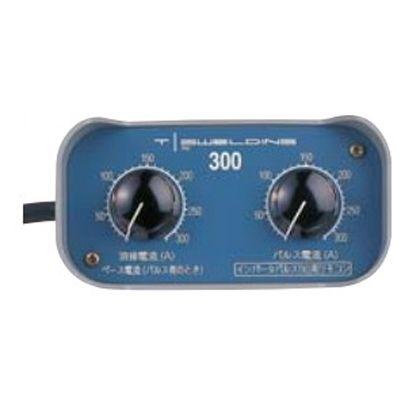 TIG溶接機 AVP-300用 リモコン(ケーブル長さ4m)   K5023B00