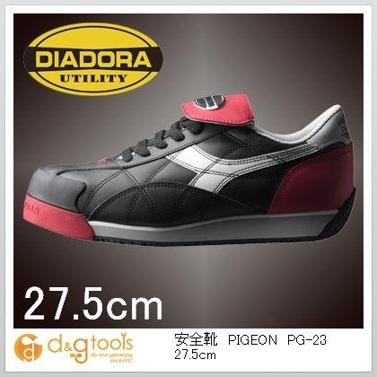 安全靴 PIGEON 27.5cm (PG-23)